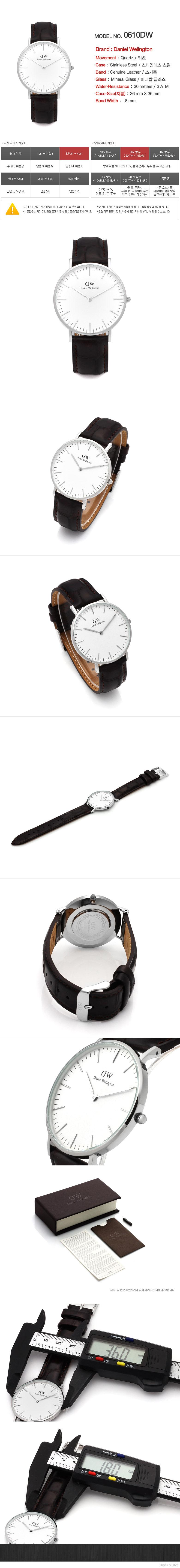 다니엘 웰링턴(DANIEL WELLINGTON) 0610DW YORK 36mm 여성시계