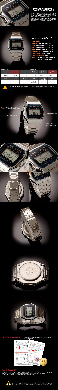 카시오(CASIO) 시계 A158WA-1DF 디지털 메탈시계
