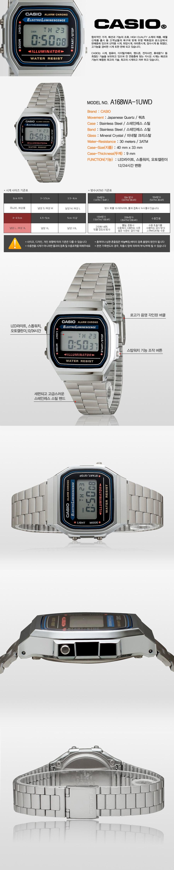 카시오(CASIO) 시계 A168WA-1WDF 디지털커플시계