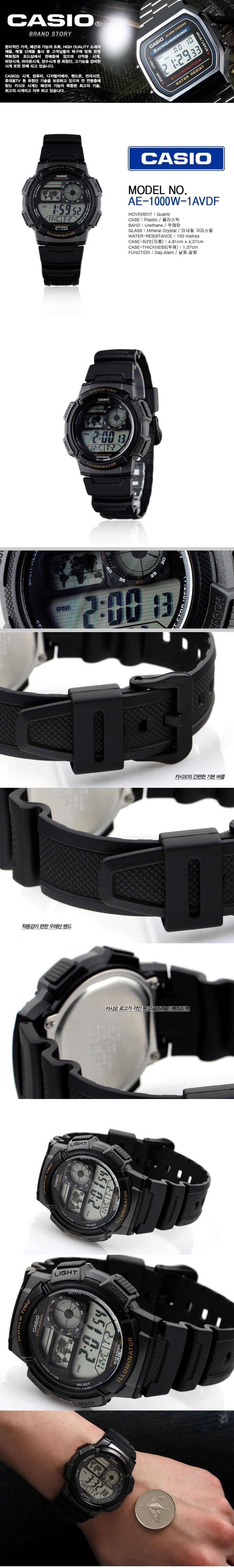 카시오(CASIO) 시계 AE-1000W-1AVSDF 디지털시계