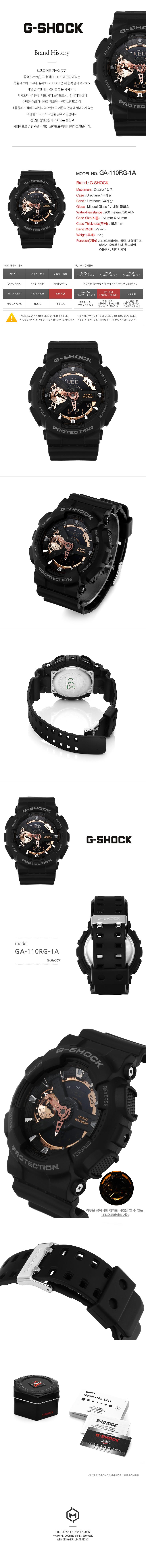 지샥(G-SHOCK) GA-110RG-1A BIG FACE 빅페이스 로즈골드 남성 우레탄시계
