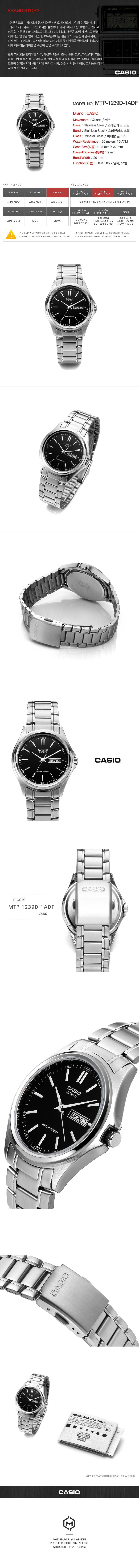 카시오 CASIO MTP-1239D-1ADF (MTP-1239D-1A) 아날로그 남성 메탈시계 42.6X38.5mm