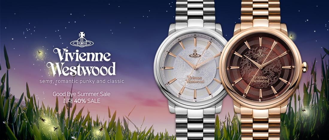 비비안 웨스트우드 - Good Bye Summer Sale 최대 40% Off