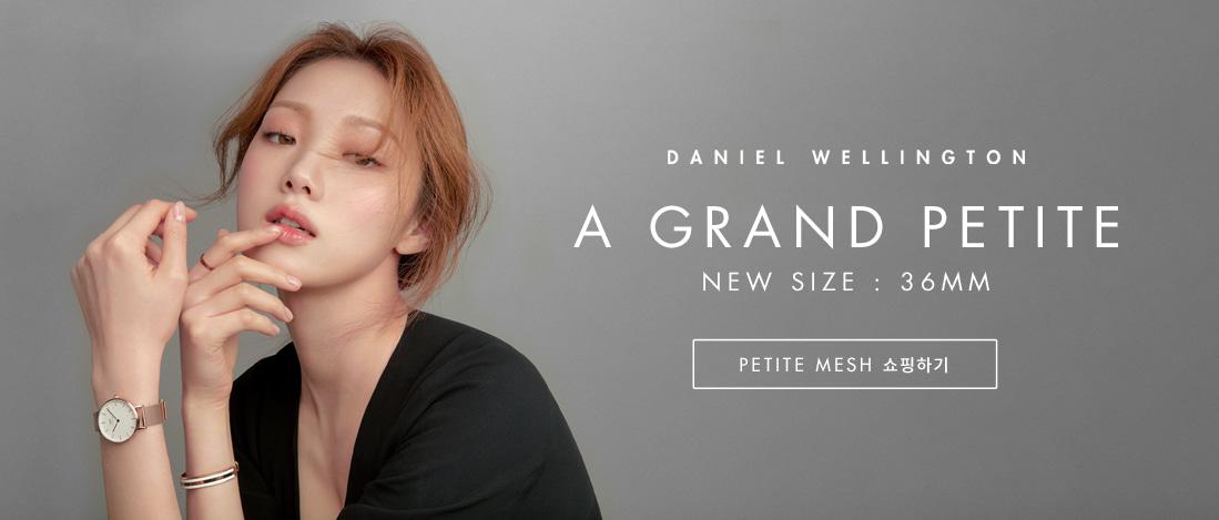 다니엘 웰링턴 - A GRAND PETITE